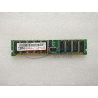 IBM服务器配件内存 4447 00P5767 2GB(4x512MB)一年保修