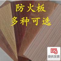 【供应】HPL防火防水饰面板 玻镁耐火贴面板