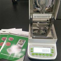 食品药材水份测定仪定制固含量检测仪 卤素快速水分测量仪粮食塑料 台式肉类水分检测仪