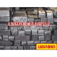 YT0纯铁方钢可加工现货来电咨询