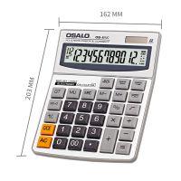 大办公台式财务计算器OSALO奥斯欧太阳能双电源查数复查功能计算机