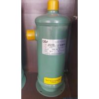 原装正品法斯克卧式储液器 FaSiKe W2-23L