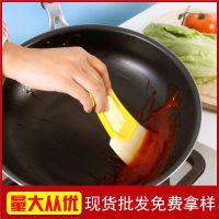 厨房烹饪小工具 硅胶盘底不沾油刮刀 刷锅神器