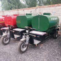 厂家直销小型柴油三轮洒水车电动三轮洒水车雾炮抑尘喷洒车