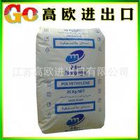 薄膜级LLDPE/北欧化工/FB2310 线性低密度聚乙烯 lldpe塑胶原料