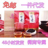 2018速卖通爆款红茶金牡丹贵红散装红茶散茶批发厂家一手货源供应
