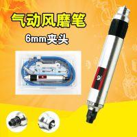 速豹033带消音风磨笔6mm夹头 气动刻磨机 笔式抛光机 打磨机