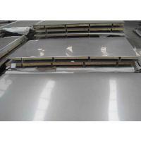 厂家直销201板材,1.0*1219*C,表面2B,可做磨砂、拉丝、镀色处理