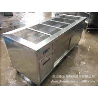 厂家直销不锈钢电热汤池台柜五格保温台柜饭菜售卖台专业定制批发