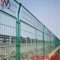 河南厂家直销无框架护栏网园林绿化防护网喷塑双边护栏网公路围栏