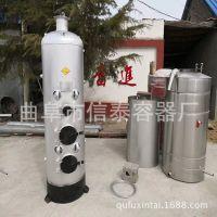 200斤小型酿酒设备 家庭酒坊蒸酒设备 整套煮酒锅价格