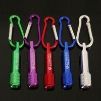 1850 手电筒 迷你强光LED小手电筒 带电池钥匙扣 T
