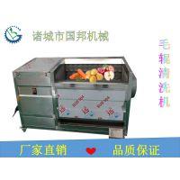 国邦土豆清洗机-红薯地瓜清洗机