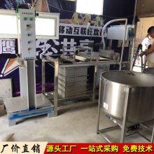 临沂全自动豆腐皮机生产线 小型1.5米仿手工豆腐皮机设备多少钱