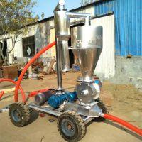 电动粉煤灰吸粮机多用途 粮食输送设备吸粮机唐山