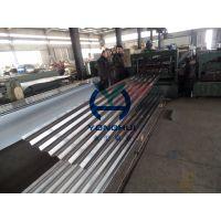 平阴永汇铝业生产销售v125-750型瓦楞铝板