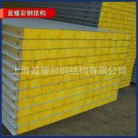 长期供应 上海隔热室内隔间外用板 玻璃丝棉夹芯板