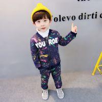 新款网店代理男童中小童两件套童休闲卫衣 长袖春季韩版儿童童装