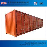 广东全新40GP侧开门集装箱 40尺标准侧开柜 CSC认证 厂家直销