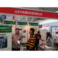 第十七届中国哈尔滨国际建筑保温外墙及节能技术展览会