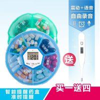 分药神器老年人吃药提醒 药盒早中晚 分药盒 大容量 家用 多功能