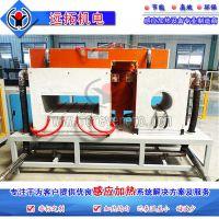 远拓机电 钢棒调质生产线/钢管调质设备 响应国家号召