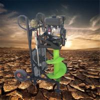 果园施肥打洞挖坑机 手提二冲程汽油挖坑机 启航手提刨坑机价格