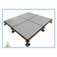 延安OA网络地板多少钱,安装pvc全钢防静电地板有什么标准
