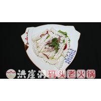 重庆火锅加盟的费用是多少 怎么加盟正宗火锅