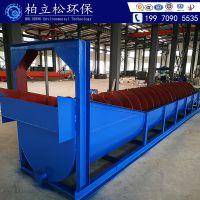 厂家直销 可定制螺旋分级机选矿设备螺旋洗砂机