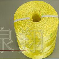 打捆绳厂家直售绿荫打捆机配套泉翔绳业生产的黄绳,绳子柔软,量大从优
