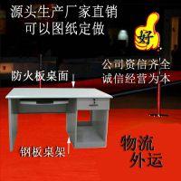 钢制现代简约家具 台式电脑桌 河北品牌 xjwc-811 厂家直销 可以定做