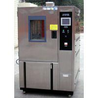 成都凯捷检测仪器有限公司恒温恒湿试验箱模拟环境恒温试验箱