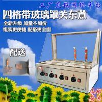 千麦带玻璃罩关东煮机器商用电热麻辣烫机器台式便利店小吃设备