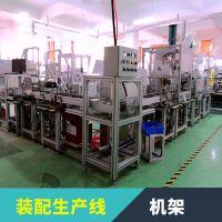 流水线铝合金架子加工定制各种非标铝型材框架欧标4040铝型材架子