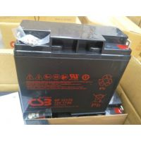 CSB蓄电池供应商12V12AH风能专用蓄电池