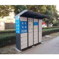 微信物联网智能收发柜用途-华海智邦公司(图)