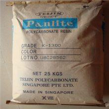 PC 日本帝人 Panlite BS-8110R 10% 碳纤维增强材料
