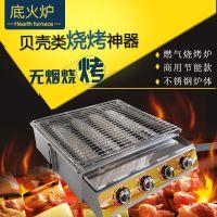 商用燃气烤肉炉户外液化气烧烤炉子家用无烟烤炉烤面筋机烤串机