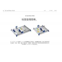 EK-TEAM墨盒EK Ink Cartridge P 2.0 5 x 1 ml