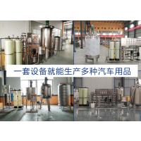 吉林防冻液设备 防冻液设备厂家 防冻液设备多少钱