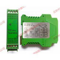 厂家直供2分4隔离器/ 电流信号隔离器分配SOC-2AA4-1-N