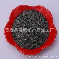 生产批发可膨胀石墨99碳导电 耐腐浊 耐磨 节能鳞片石墨