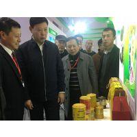2018第十一届中国绿色食品博览会