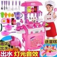 儿童过家家厨房玩具 女孩做饭煮饭厨具餐具套装3-6周岁宝宝益智