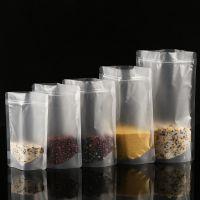 工厂直销 磨砂透明塑料包装袋 加厚休闲食品自立自封袋 批发