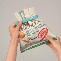 日本进口INOMATA食品创意封口夹  防潮密封夹 封口夹 塑料 保鲜夹