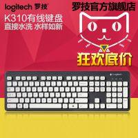包邮 罗技K310 USB有线键盘 电脑办公游戏笔记本台式机防水洗