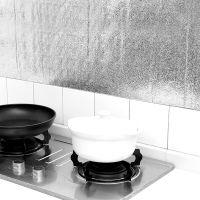 1889铝箔可自粘贴纸 加厚防水防潮厨房贴纸 花纹防油防污抽屉贴纸