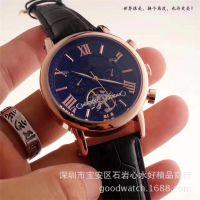 手表批发热卖钟表微商男士高档全自动机械手表爆款经典镂空手表